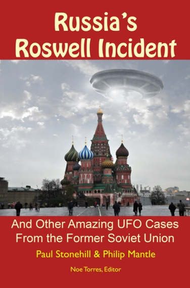 From Russia UFO Book Cover russianroswell21