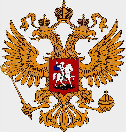 FromRussiaUFO C oat of Arms download