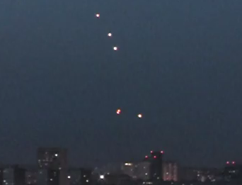 FromRussiaUFO Moscow UFO-Russia