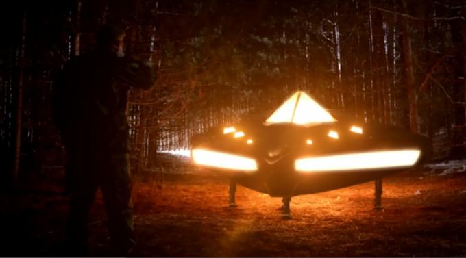 Rendlesham Matrix Rendlesham_UFO