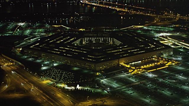 WhenUFOsWhistle Pentagon ( httpswww.gettyimages.devideothe-pentagonsort=mostpopular&offlinecontent=include&phrase=thepentagon ) 456124897